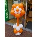 """Ballonnenpilaar """"Bloem"""""""